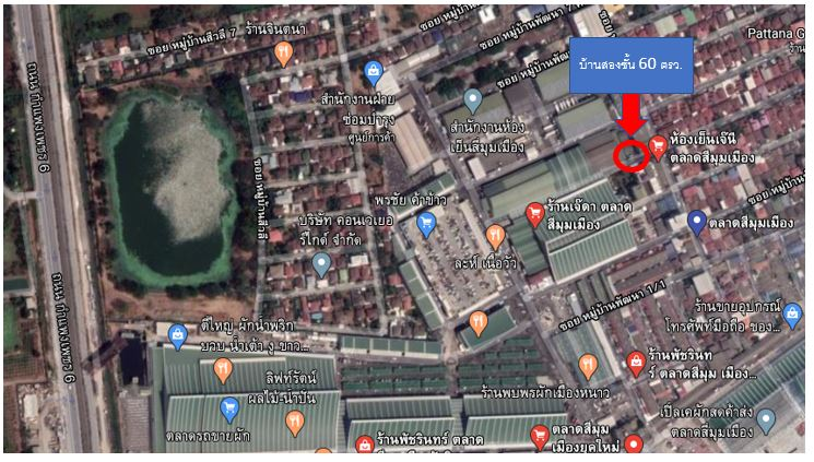 For SaleHouseVipawadee, Don Mueang, Lak Si : Quick home sale, two-story house with land 60 sq.m. Suitable for doing business