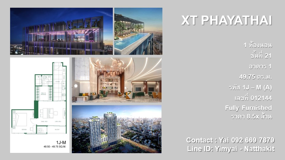Sale DownCondoRatchathewi,Phayathai : 【Sell】 XT Phayathai 1 BED ➤ 49.75 sq.m. 21 Floor 21 beautiful clear view ❤ 8.56 million ❤ Cheap price that the project