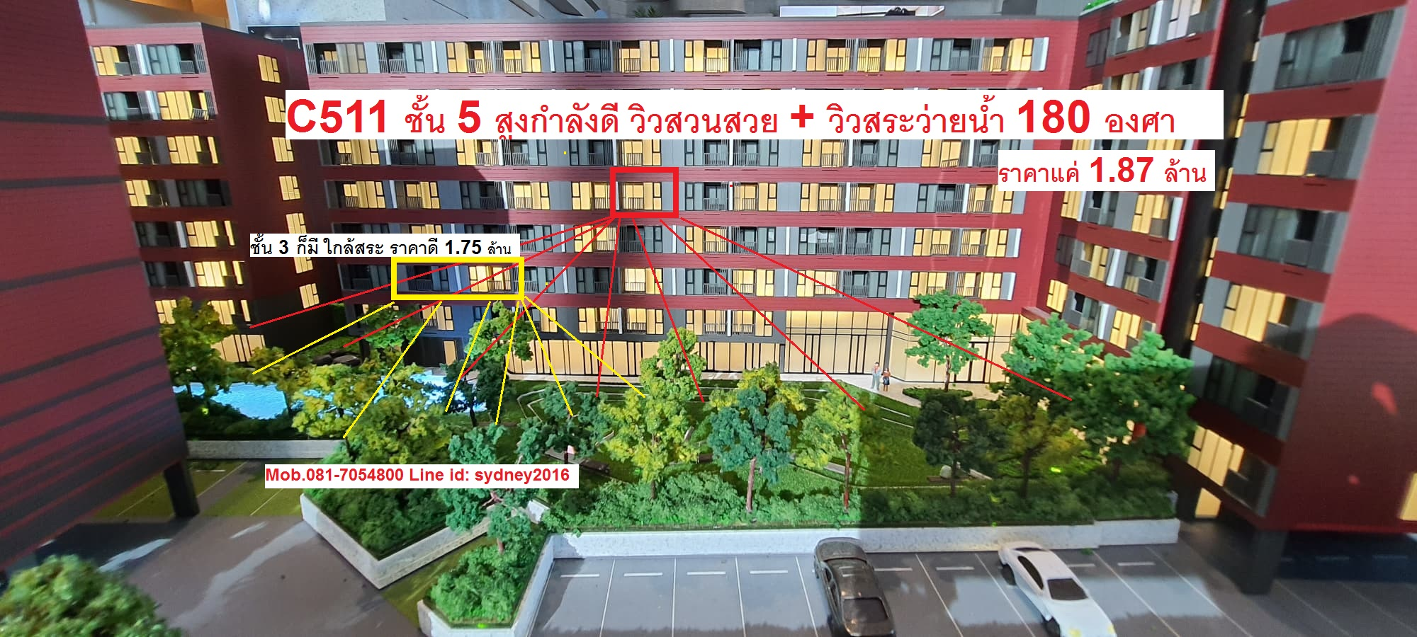 Sale DownCondoRangsit, Patumtani : (Sale owner) preemption certificate KAVE TU with garden and pool view The most beautiful in the project, 5th floor, large room, 2 beds, size 27.5 sqm.