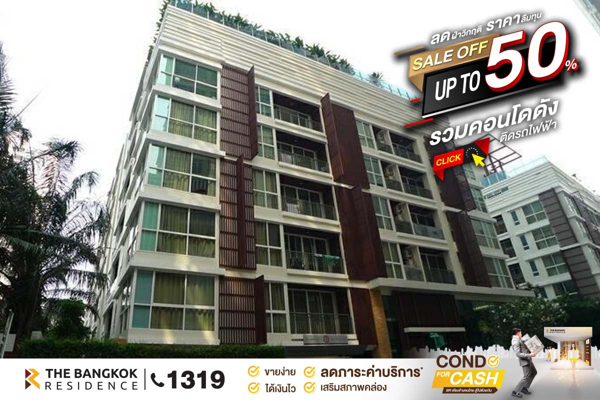 For SaleCondoRatchathewi,Phayathai : Condo for Sale The Address Pathumwan near BTS Ratchathewi - 6.38 MB All-in