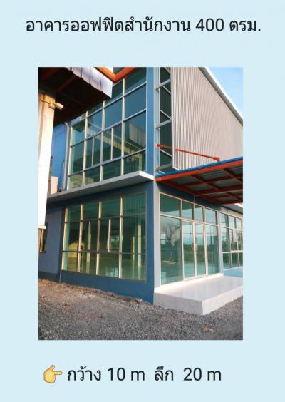 For SaleOfficeSamrong, Samut Prakan : Land with warehouse, office, 5-2-29 rai, office for sale, 49 million, Bang Sao Thong, Samut Prakan