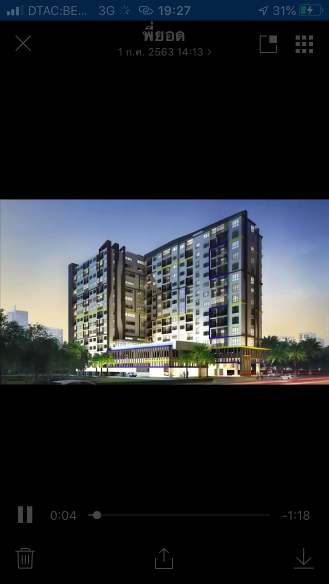 For SaleCondoVipawadee, Don Mueang, Lak Si : Condo on the road, next to the train station