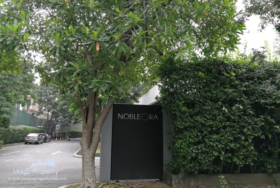 เช่าคอนโดสุขุมวิท อโศก ทองหล่อ : ให้เช่า คอนโด โนเบิล ออรา, 2 ห้องนอน