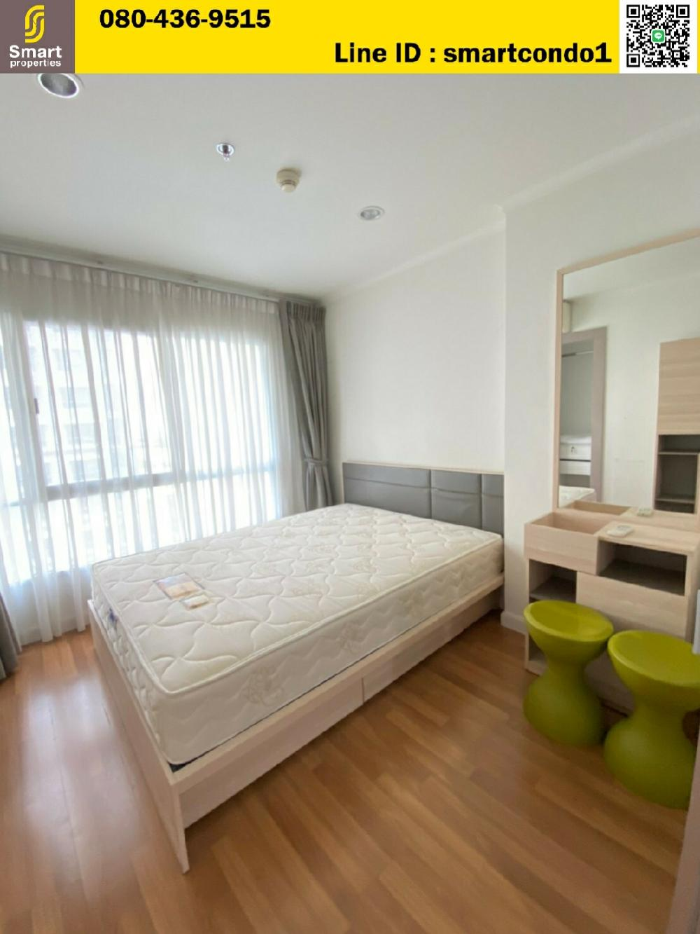 For RentCondoRama3 (Riverside),Satupadit : For rent, Lumpini Park Riverside-Rama 3, 1 bedroom, 1 bathroom ** River view and pool ** Furniture and electrical appliances complete 28 sqm.