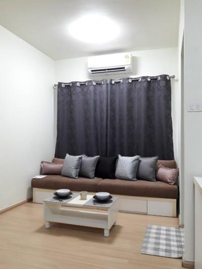 For RentCondoRama9, RCA, Petchaburi : Condo A Space Asoke-Ratchada, Building A, Floor 4