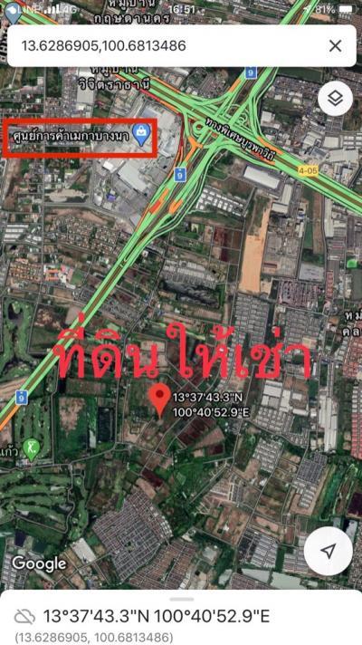 For RentLandBangna, Lasalle, Bearing : 3 plots of land 96 square wah, total of 3 adjacent plots (15,000 baht per month)