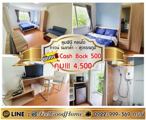 For RentCondoLadkrabang, Suwannaphum Airport : ***For rent Lumpini Romklao-Suvarnabhumi (Value!!! 4,500 last rooms) *Get special promotion* LINE : @Feelgoodhome (with @ page)