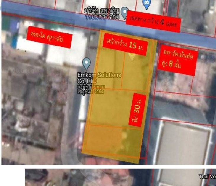 For SaleLandRatchadapisek, Huaikwang, Suttisan : Land Ratchada 14, Soi 400 meters, suitable for living and investment, near MRT Ratchada