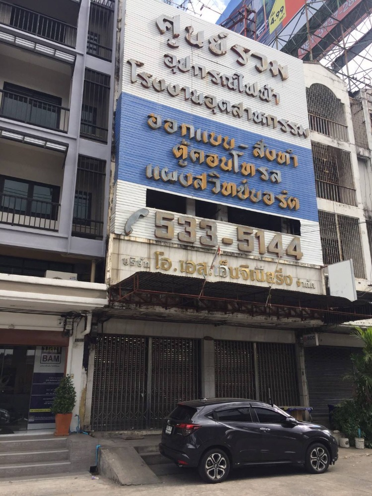 For SaleShophouseVipawadee, Don Mueang, Lak Si : 4 storey commercial building for sale, 2 units, 2 booths near Vibhavadi Rangsit Road, Soi 82, near Don Mueang Airport