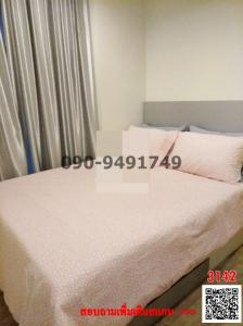 For RentCondoNawamin, Ramindra : Condo for rent, H2 Residence, Chrome with central facilities that are very private.