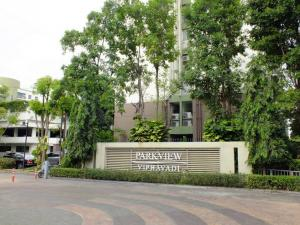 For RentCondoVipawadee, Don Mueang, Lak Si : Park View - 6,000 baht for sale 1.65 million / 33 sqm / 7th floor.