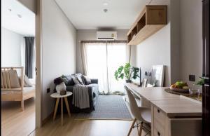 เช่าคอนโดราชเทวี พญาไท : +++เช่าด่วน  Lumpini Suite Dindaeng-Ratchaprarop** 1 ห้องนอน ขนาด 28 ตร.ม. แต่งครบพร้อมเข้าอยู่