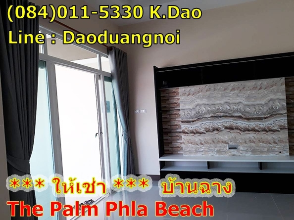 For RentHouseRayong : For rent *** The Palm Phla Beach Ban Chang ++ 23,000 baht per month