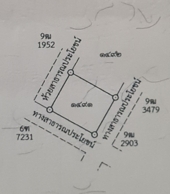 For SaleLandRayong : Land for sale 67.5 square wah, Nikom Phatthana District, Rayong Province