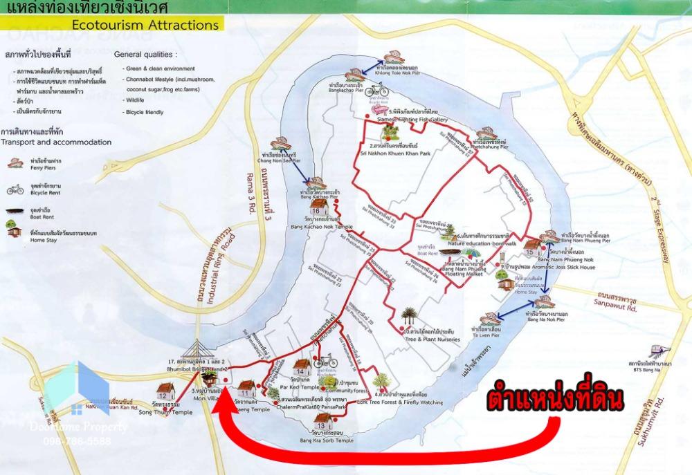 For SaleLandSamrong, Samut Prakan : ❗ Urgent sale, Bang Nam Phueng land. Land for sale in Bang Krachao 187 sq.m .. near Bang Nam Phueng temple market Suitable to buy to build a house