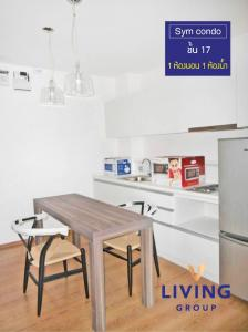 For SaleCondoLadprao, Central Ladprao : Very nice !!! Sell SYM Condo Vibha-Ladprao, 17th Floor, good view + near BTS Mo Chit / MRT Chatuchak, surrounded by shopping centers Central Ladprao Union Mall, Chatuchak Weekend Market, beautiful room, ready for viewing today !!!