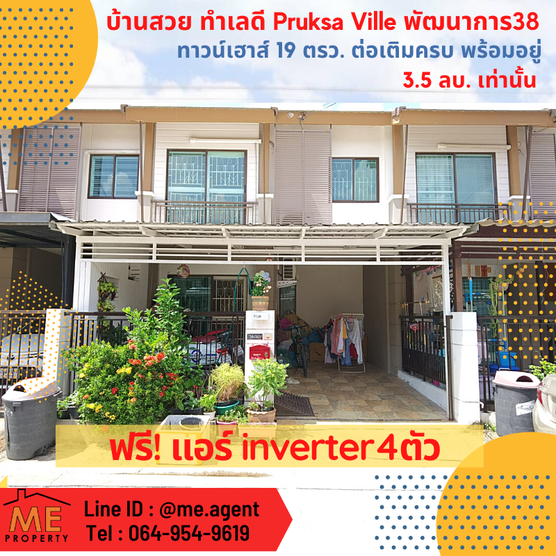 For SaleTownhouseOnnut, Udomsuk : For sale, beautiful house, good price, on a quality location (Phatthanakan-Onnut-15 minutes to Thong Lo), interested can say hello 064-954-9619