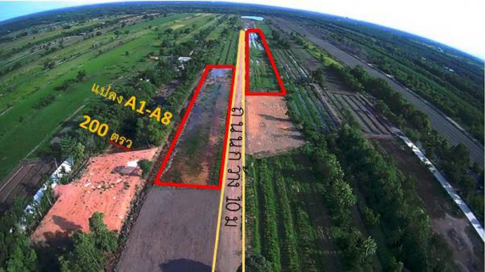 Sale DownLandRangsit, Patumtani : 🦋🌿 Have tens of thousands !! Get your own land A little near to Bangkok! Pang Maa Kg. Down payment 50,000 baht installments 6,666 baht per month