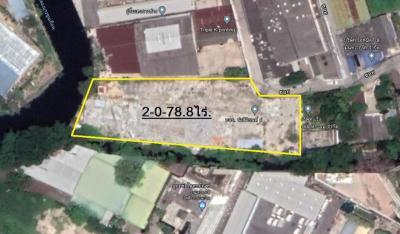 ขายที่ดินเอกชัย บางบอน : ขายที่ดินเนื้อที่ 2 ไร่ 78.8 ตรว ซอยสุขสวัสดิ์ 14 จอมทอง(ติดเจ้าของ)