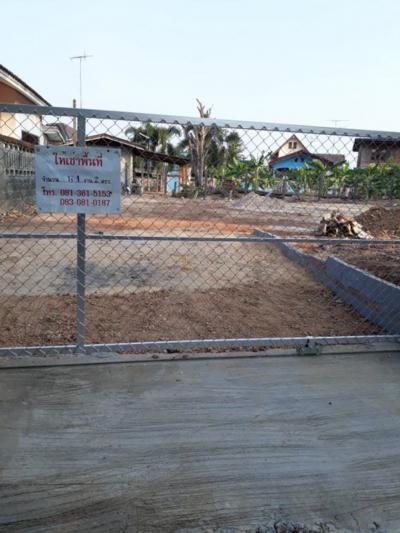 เช่าที่ดินระยอง : ให้เช่าที่ดินระยะยาว ทีดินถมแล้วพร้อมมีรั้วกั้น จำนวน 100 ตรว. อำเภอเมืองแกลง ราคาเช่า 1,900 บาทต่อเดือน