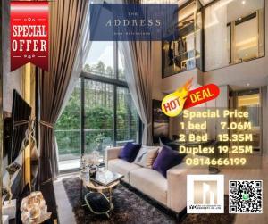 Sale DownCondoRatchathewi,Phayathai : ꧁THE ADDRESS สยาม ราชเทวี꧂ ขายถูก DUPLEX  2 BED ▶ 19.x ล้าน ✦ 1 BED ทิศใต้  ▶ 7.x ล้าน ❉