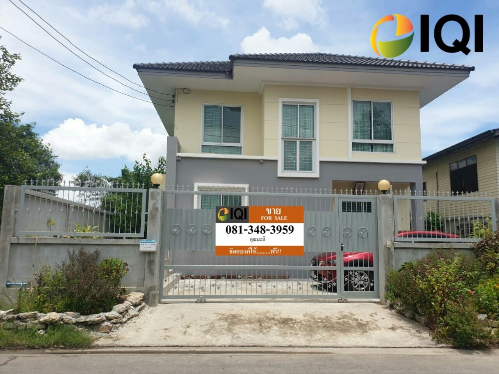 For SaleHousePattanakan, Srinakarin : 2 storey detached house for sale, custom built Soi Chaloem Phrakiat 14, Intersection 23, near the Srinakarin BTS (Under construction)
