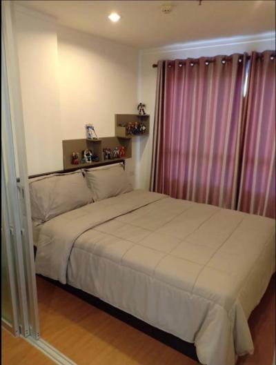 For RentCondoRattanathibet, Sanambinna : For rent, Lumpini Park Rattanathibet. Building D, Floor 25