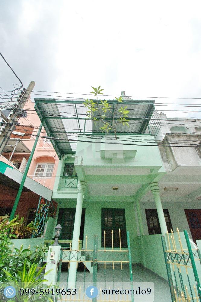 ขายทาวน์เฮ้าส์/ทาวน์โฮมพัฒนาการ ศรีนครินทร์ : 0920-A😍SELL ขาย 4 ห้องนอน🚄ใกล้ Central Bangna เพียง 9  นาที🏢ลลิล กรีนวิลล์ Lalin Green Ville🔔พื้นที่: 300.00ตร.ม.💲ขาย: 3,500,000.-บาท📞:099-5919653✅LineID:@sureresidence