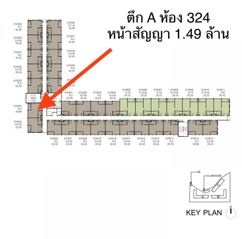 Sale DownCondoRangsit, Thammasat, Patumtani : Selling at a loss of 20,000 baht d Condo Hideaway Rangsit Promotion room The cheapest in the project 1.49 million, only 1.47 million (down payment 54,000, selling only 34,000, no name change fee)