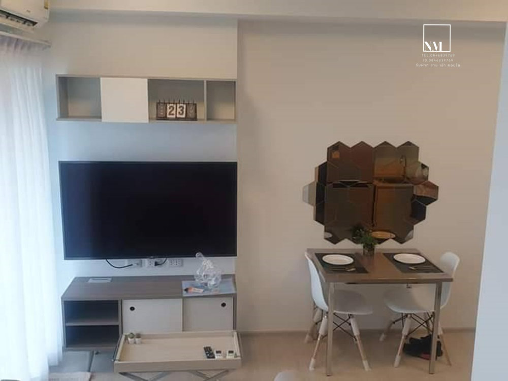 For RentCondoRatchadapisek, Huaikwang, Suttisan : Chapter One Eco Ratchada-Huai Khwang condo for rent Ready to move in Fully furnished [For rent Chapter One Eco Ratchada-Huaykwang]