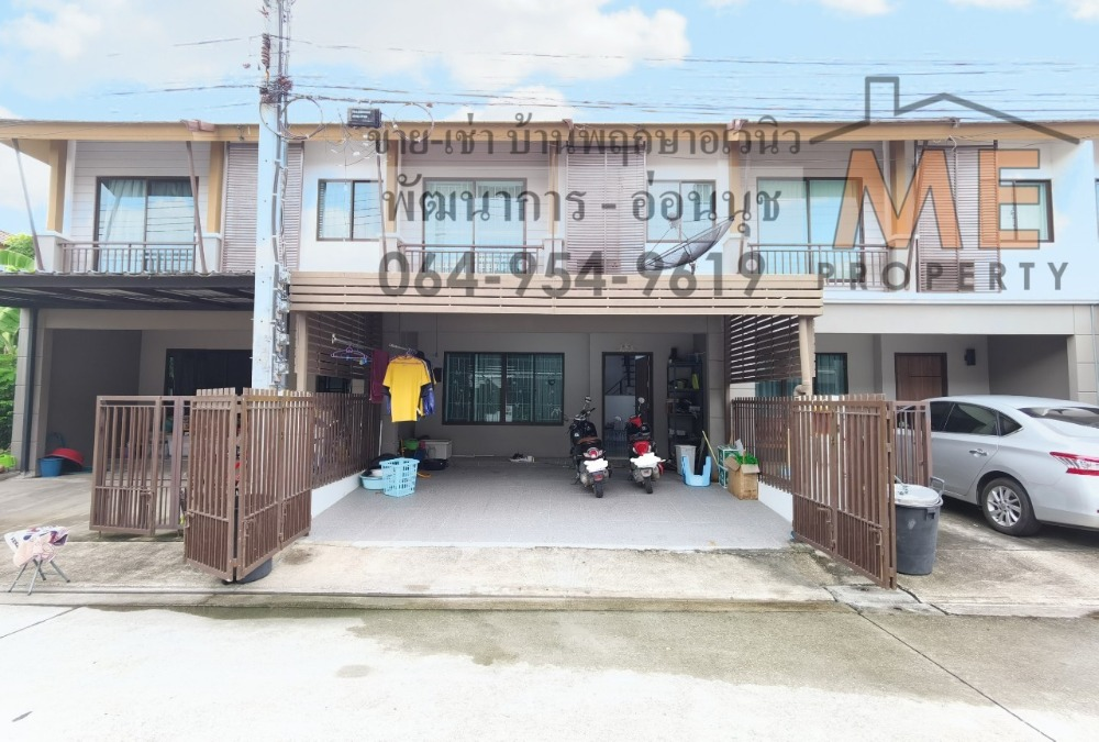 For SaleTownhousePattanakan, Srinakarin : Quick sale Townhouse Prueksa Ville 73 Phatthanakan Onnut cheapest price in the project, convenient travel, wide front
