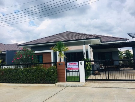 For SaleHouseTak : Quick sale detached house project, Na Saville to move in a bag, Mae Sot, Tak