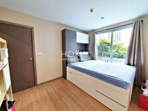 For SaleCondoOnnut, Udomsuk : The Base Sukhumvit 77/1 Bed (FOR SALE), The Base Sukhumvit 77/1 Bedroom (For Sale) Palm231
