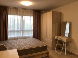 เช่าคอนโดอ่อนนุช อุดมสุข : Room For Rent