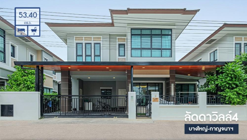 For SaleHouseBangbuathong, Sainoi : For Sale - Single House Laddaville 4. Bangyai - Kanchana Pretty like a model house !! Full functions 4 bedrooms, 3 bathrooms, 1 multipurpose room Built-in the whole back, carrying the bag in