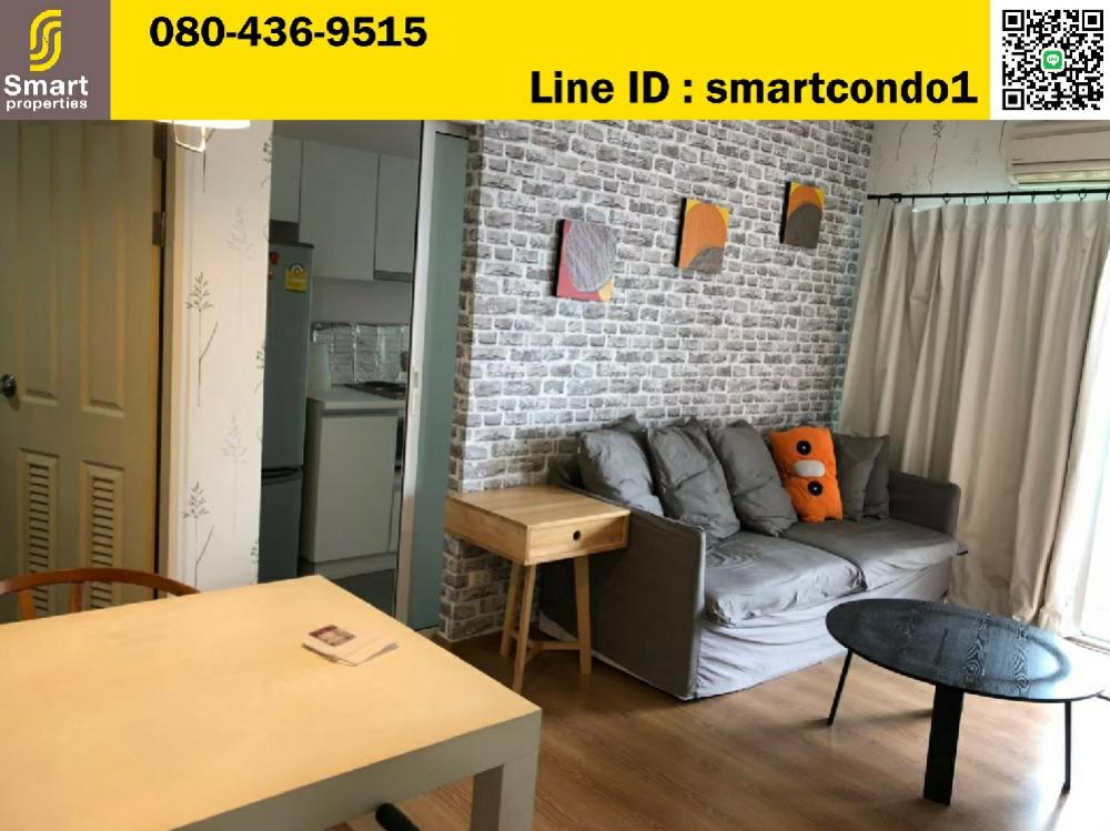 For SaleCondoLadprao, Central Ladprao : Quick sale !!! Condo SYM Vibha-Ladprao, Condo Sim Vibha-Ladprao, High Rise Condo in the heart of the city, close to BTS / MRT and leading department stores.
