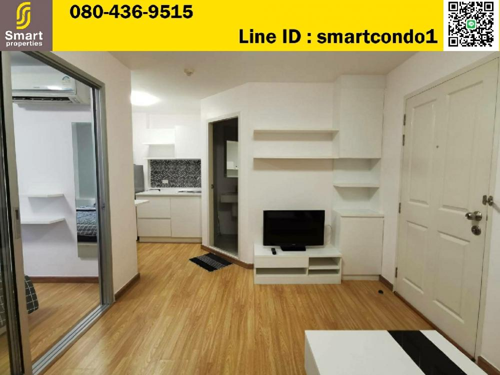 For SaleCondoRama3 (Riverside),Satupadit : # Condo The Trust Ratchada Rama 3. ** Floor 30 ** Beautiful room ** Condo good location Opposite Central Rama 3 ** Near the expressway ** Near the market ** You can see the room every day ** # The price is more than worth 1.9 million only.