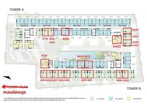 ขายดาวน์คอนโดอ่อนนุช อุดมสุข : ขายดาวน์ห้องสวย 21.5,26,34 ตรม ตึก A และ B มีให้เลือกหลายห้อง The Origin Onnut ราคาแรกสุด ก่อนรอบ VIP ปล่อยเช่าหรืออยู่เองสุดคุ้ม