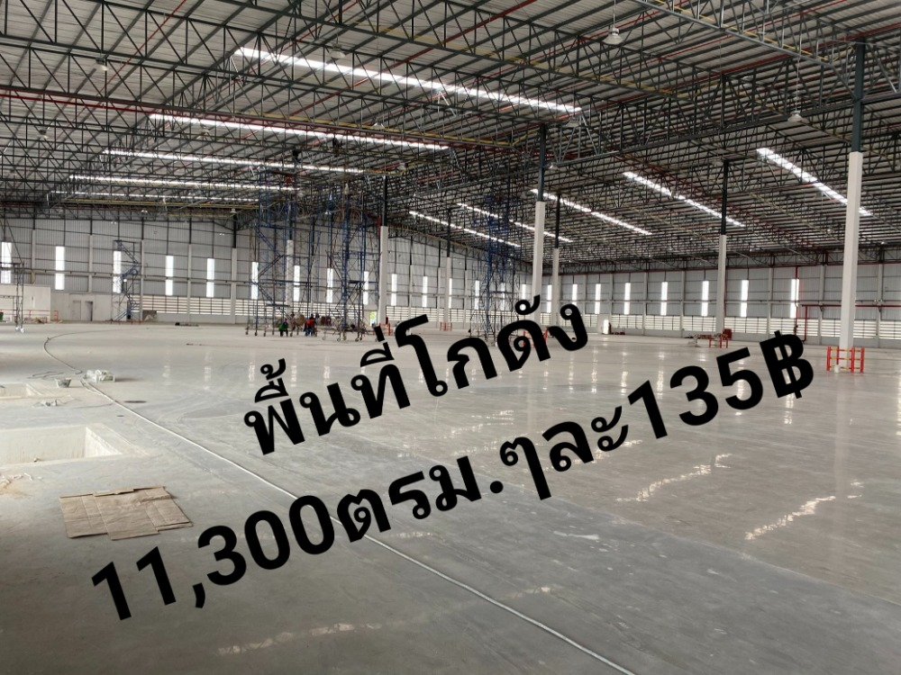 For RentWarehouseChonburi, Pattaya, Bangsa : Pr004 new warehouse completed. Near many factories Area with road ready