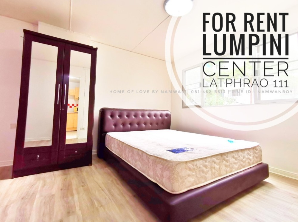 For RentCondoLadprao101, The Mall Bang Kapi : ((For Rent)) Lumpini Center Ladprao 111, near Vejthani Hospital and Bangkapi, Building E, 35 sq m. Room with 2 beds. Best value !!