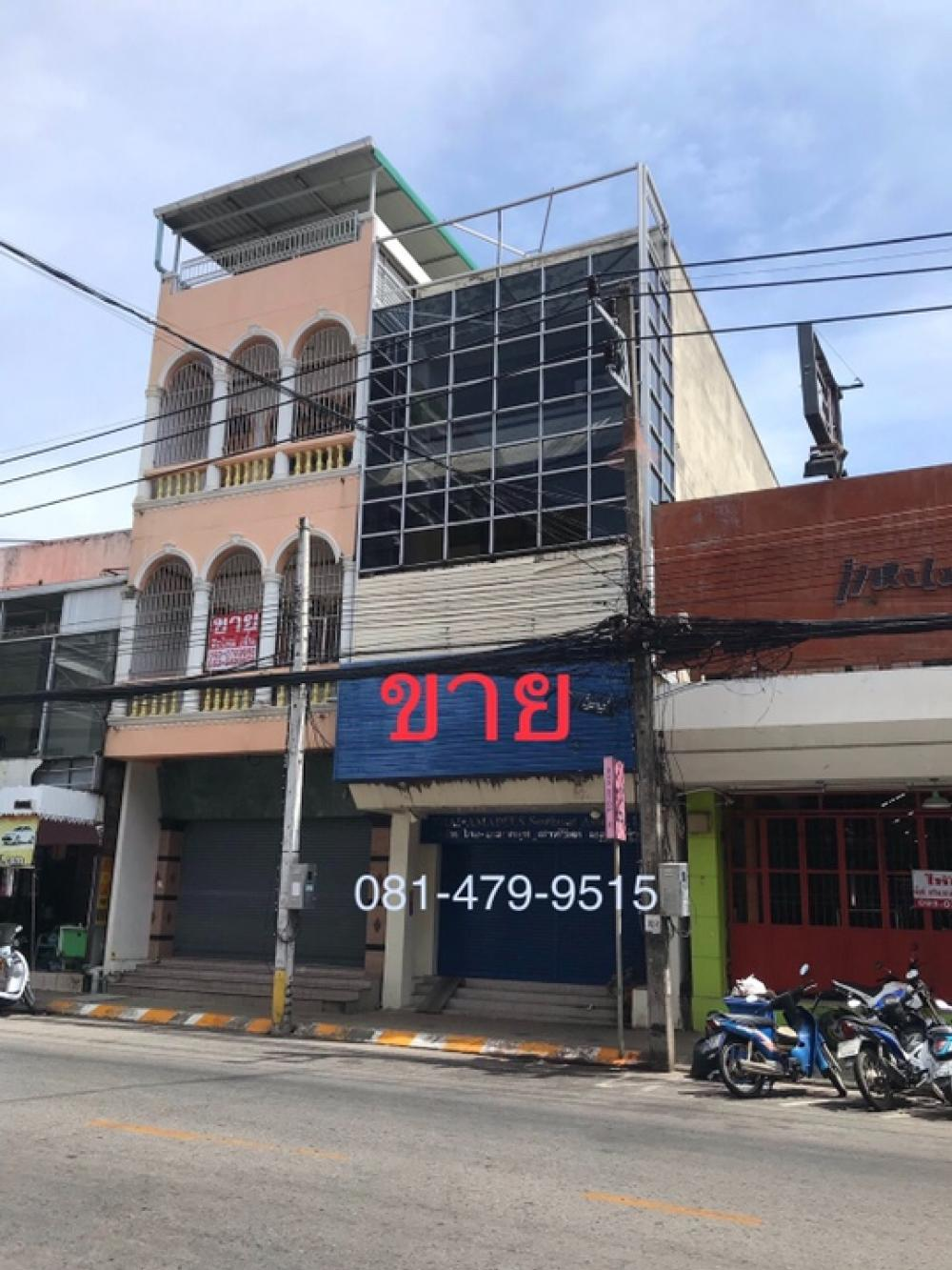 For SaleShophousePhuket, Patong : sell land and building in Puket gloden location