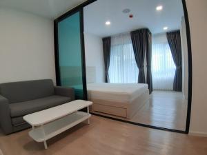 For RentCondoLadprao 48, Chokchai 4, Ladprao 71 : For rent, Wynn Condo Ladprao Chok Chi 4, 1 bedroom, digital door