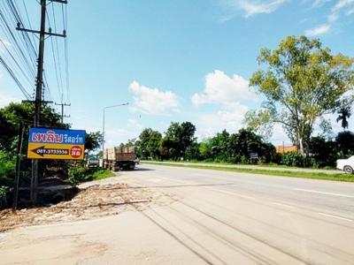 For SaleLandNakhon Phanom : Quick land !!! Near the special economic zone, the Thai-Lao Bridge of 3