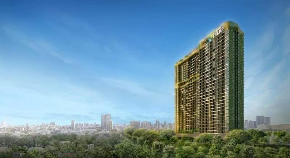 Sale DownCondoLadprao, Central Ladprao : ((Sales down at capital)) The line Phaholyothin Park 1 Bedroom 32.5 sq m. 3 million baht.