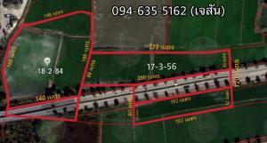 For SaleLandSuphan Buri : Land for sale in Suphanburi, Muang District, next to the ring road, Suphanburi.