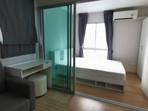 For RentCondoChaengwatana, Muangthong : For rent, Plum Condo Mix Chaengwattana 1 bedroom, 1 bathroom, size 23 sqm.