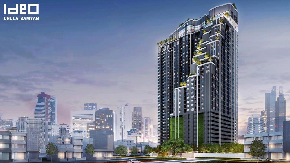 ขายคอนโดสยาม จุฬา สามย่าน : ขายห้องโครงการ IDEO Chula-Samyan มีให้เลือกทั้งตึก สนใจโทร 062-339-3663