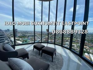 ขายคอนโดบางนา แบริ่ง : หลุดจอง Ideo mobi sukhumvit eastpoint วิวสวย!! ติดBtsบางนา ห้องมือ1 ไม่ต้องจ่ายดาวน์ โทร0868889328(บอล)
