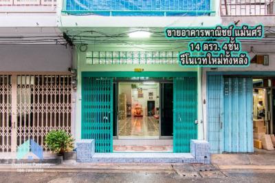 ขายตึกแถว อาคารพาณิชย์เยาวราช บางลำพู : 💥ขายอาคารพาณิชย์ ซอยแม้นศรี ป้อมปราบศัตรูพ่าย ใกล้ MRT สามยอด