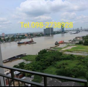 ขายคอนโดพระราม 3 สาธุประดิษฐ์ : ขายคอนโดริมแม่น้ำ  u delight ressidence riverfront rama 3